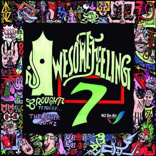 Awesome Feeling 7: kariiiba '≈OTU≈'