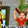 يا عمو الساعه كام mp3