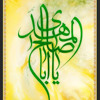 Lagu islami-CITA-CITAKU