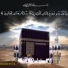 lagu islami-Panggilan Haji