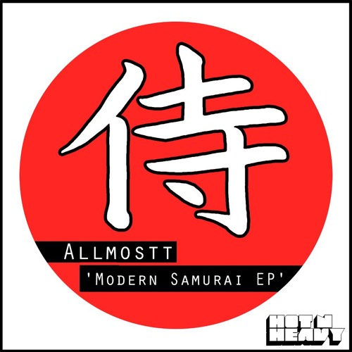 Modern Samurai/Modern Samurai VIP/Too Late [Out Now on Hot N Heavy]
