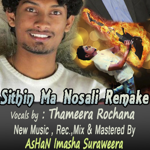 sithin ma nosali remake
