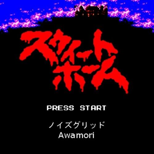 Awamori by ノイズ·グリッド