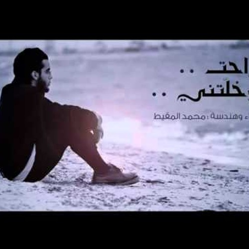 Muhammad Al Muqit Rahat Nasheed Arabic Beautiful Nasheed