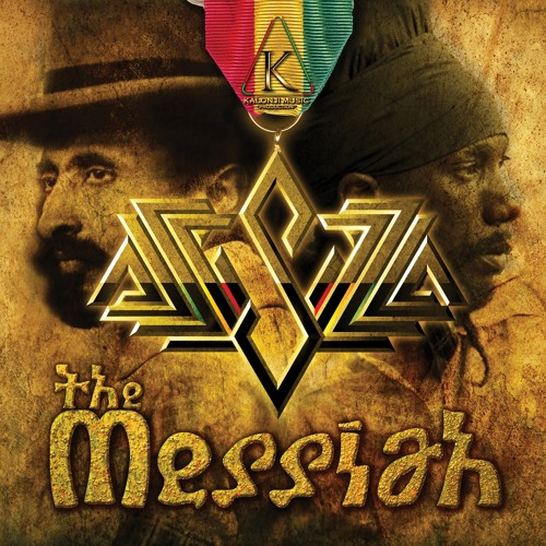 Sizzla - Chant Dem Down [2013 - from the album 'The Messiah']