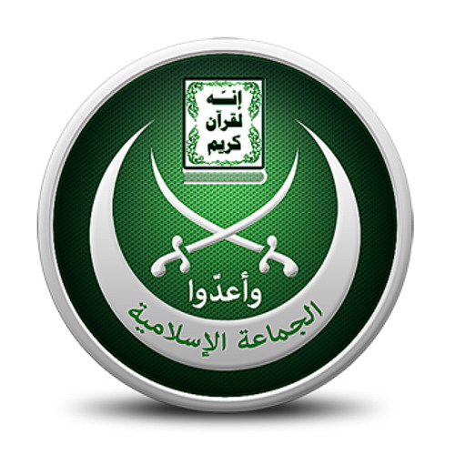 جماهيرك معك - الجماعة الإسلامية - غرباء قروب