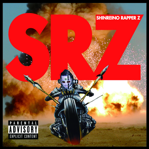 Hiphop zombie/DARTHREIDER(SRZ VERSION)