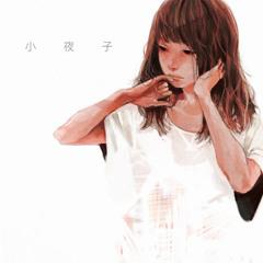 Sayoko - Acoustic Version -