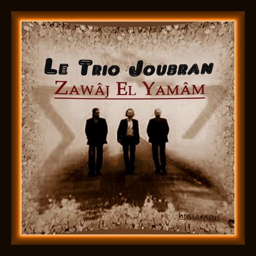 6- Zawâj El Yamâm