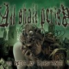 All Shall Perish - There Is No Business To Be Done On A Dead Planet Cover