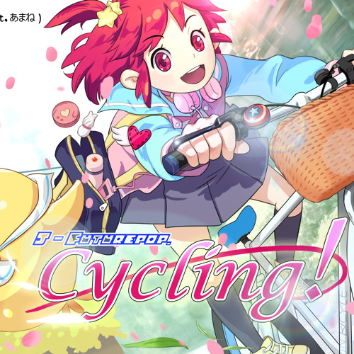 Yamajet - Cycling Preview