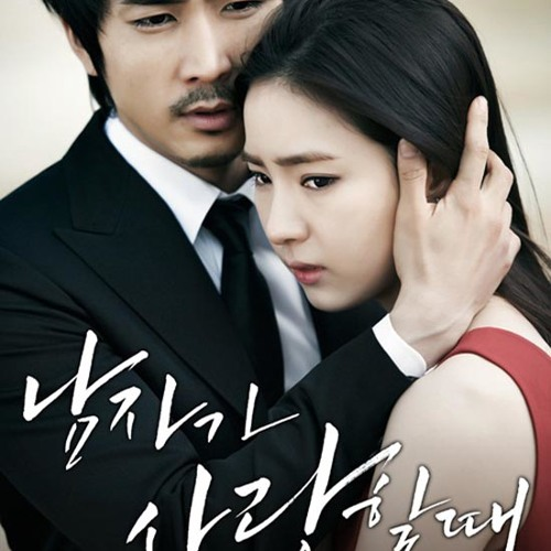Baek Ah Yeon - Introducing To Love [When A Man Loves OST]