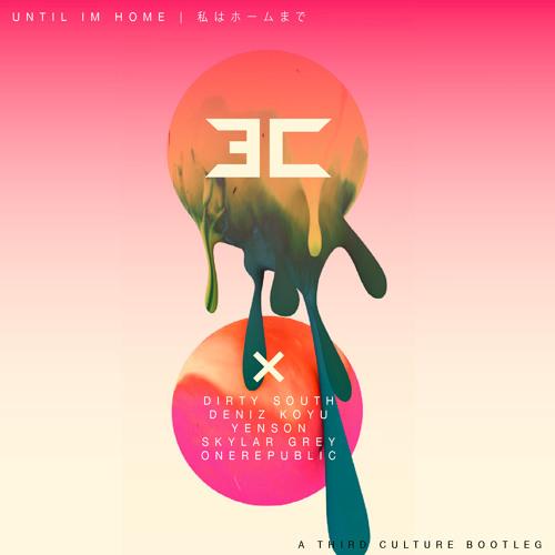 Trance/Uplifting