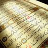 SURAH AL KAHF recited by Abdulrahman Al Sudais
