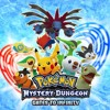 Dreams and Hope with Lyrics ~ Pokemon Mystery Dungeon: Gates to Infinty with Lyrics