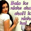 Balo ke niche chotii choti ke niche hai  High Electro Drunk Mix - Dj Rohit 9890358074