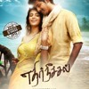Nothing is Impossible - Ethir Neechal Climax Symphony Theme