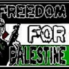 East Souljaz - Bebaskan Palestina