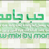 Ganat--7ob gamed new mix by mano dj2013