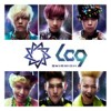 LC9 - MaMa Beat (Feat. Gain of Brown Eyed Girls)