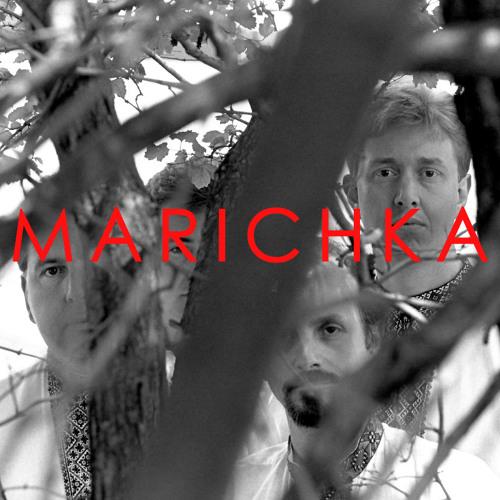 Marichka - Марічка