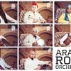 Khalas Arabic rock - Inta Omri