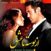 Amir Tajik-Az bose ta eshgh-(Arrangment By Hakim Abbas oghli)MUSIC IS MY LIFE