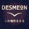 Desmeon - Leave This Place Behind (ft. ElDiablo)
