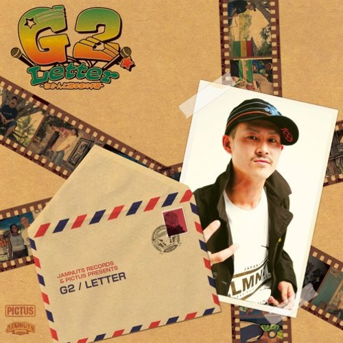 [DUB PLATE] Letter〜おかんに贈る音の手紙〜 / Rumours Sound ft. G2