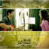 Chahun Main Ya Naa  ( Aashiqui2 ) Remix Dj Vahi
