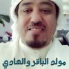 Download قولو ماشاء الله  - ابو حسن الاحسائي Mp3