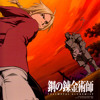 Full Metal Alchemist Brotherhood Opening 1 - Again TV Size(Latino) Isabel Gil