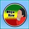 Dhyo Haw - Pelangi Baruku