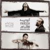 Navazesh Door - Parseh band mp3