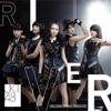JKT48 - Mirai no Kajitsu (Rip CD Clean)
