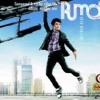 Tim_J ft Adi Putra - Butiran Debu (Cover)