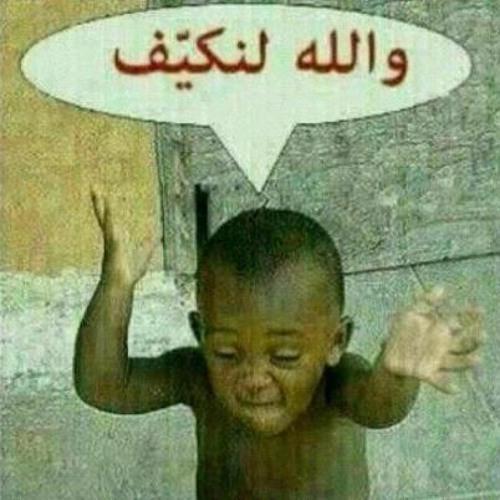 اغنية والله لنكيف - شادي البوريني 2013