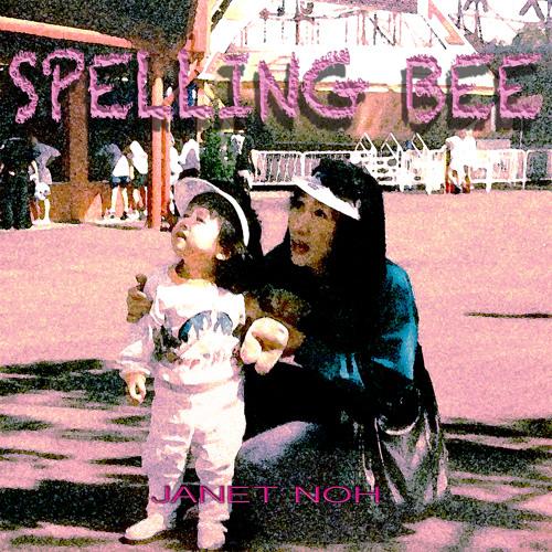 Spelling Bee (for Mom) - JN original
