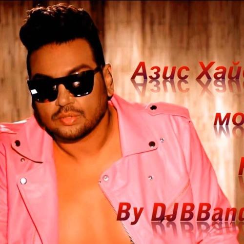 Azis Haide Na Moreto ( DJBBandolero Remix )