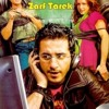 "Theme From The Film ""Zarf Tareq"" Amr Ismail موسيقى فيلم ""ظرف طارق"" عمرو إسماعيل"