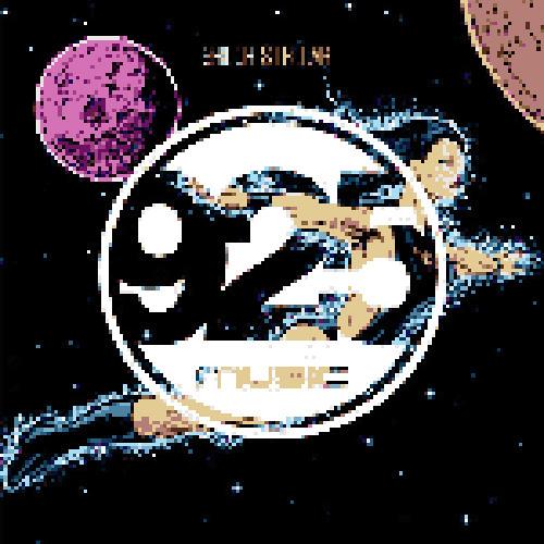 Shiloh - Stellar (8-Bit Tribute)