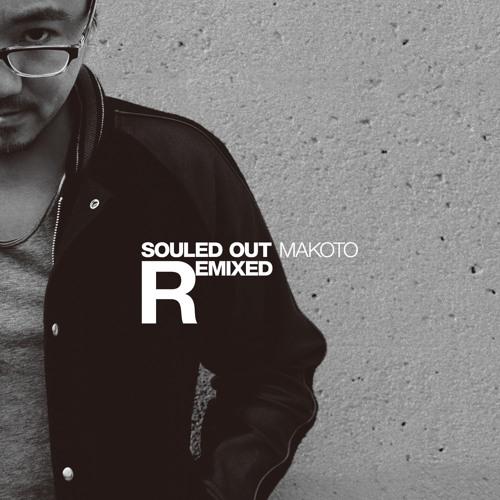 Untold feat. Deeizm (Jabberloop Remix) - live jazz band remix