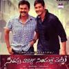 48 - Musire Mabbula  -  Unreleased Track - TeluguWap.Net