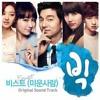 Big OST - BEAST - 미운사람 - Hateful Person