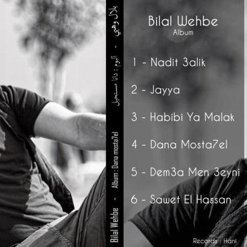Belal wehby - Nadit 3alik Bi Soti