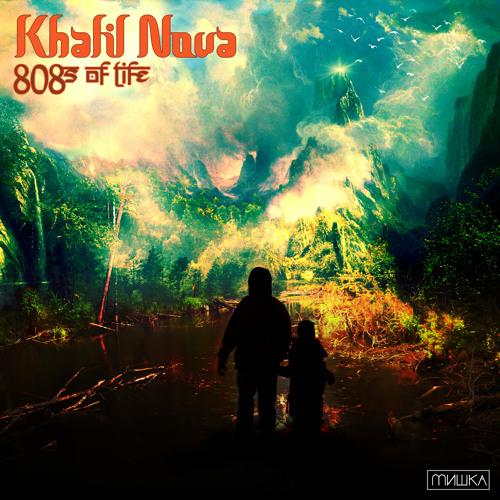 Khalil Nova - Mercury Diamondz