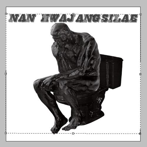 Nanhwajangsilae