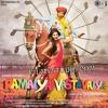 Jadoo Ki Jhappi (Reprise) (Ramaiya Vastavaiya) - Mika Singh