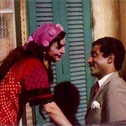 سعاد حسنى و أحمد زكى - هو و هى