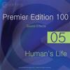 PE 105 67 HUMAN LAUGH, FEMALE X2